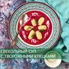 разместить рекламу в блоге Алена Коготкова