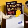 реклама в блоге Smetana TV