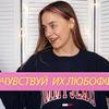 реклама на блоге svetlana__alexx
