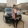 заказать рекламу у блоггера Анастасия Иванцова