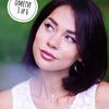 заказать рекламу у блоггера Виктория Седельникова
