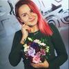 лучшие фото Хиторянка