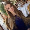 фото на странице Екатерина Коцемир