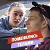 реклама на блоге shteps_s