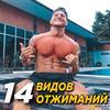 разместить рекламу в блоге Сергей Балаев