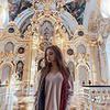 реклама у блоггера Кристина Никонова