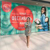 реклама в блоге Ольга Кукушова