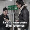 заказать рекламу у блоггера Станислав Богумирский