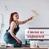 реклама у блоггера Ирина Mink