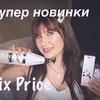 фото alena_rizvan