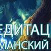 разместить рекламу в блоге ruslan_gabets