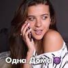 фото на странице Артём Хохоликов