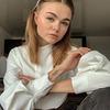 фото Тоня Гиневская
