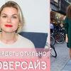 разместить рекламу в блоге dariatrofimova
