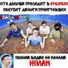 лучшие фото Андрей Ширгин