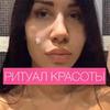 реклама у блоггера 38 Владимира