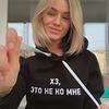 заказать рекламу у блоггера Елизавета Фролова