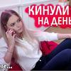 лучшие фото katya_tokar_