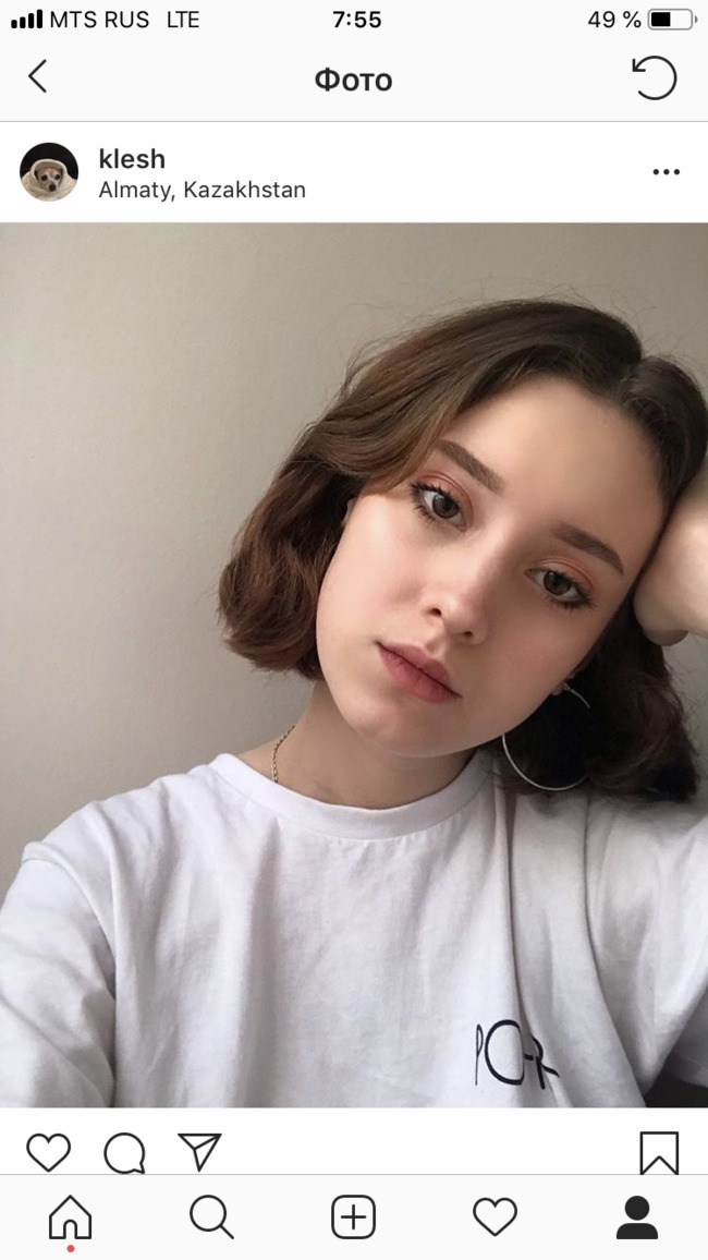 Блогер Анна Клеш