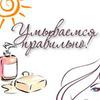 реклама у блоггера Дарья Седунова