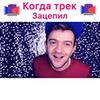 реклама в блоге Андрей Огоньков