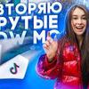 реклама на блоге vdavankova