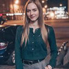 разместить рекламу в блоге Наталья Жигалко