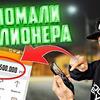 реклама в блоге mega_slava