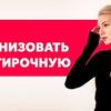 реклама на блоге shelnat