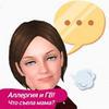 реклама на блоге Таня Буцкая