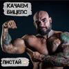 разместить рекламу в блоге Иван Потапов