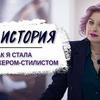 реклама у блогера litvinenkostudio