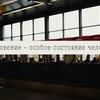 новое фото nastyachuck