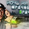 фото mega_slava
