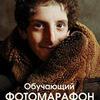 лучшие фото Даниил Конторович