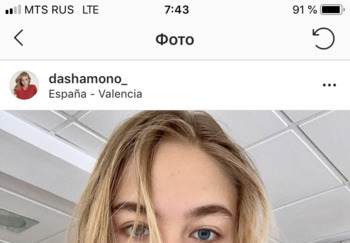 Блоггер Дарья Моно