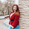 заказать рекламу у блоггера Ирина Mink