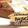 реклама в блоге Bon Appetit Рецепты