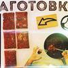 заказать рекламу у блоггера Анатолий Бордиян