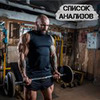 реклама у блоггера Иван Потапов