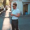 разместить рекламу в блоге Дмитрий Дмитриев