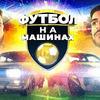 реклама на блоге guramguramovich