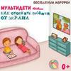 реклама у блоггера Полина Skidkidetyam