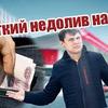фото yaroslav_efremov