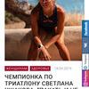 реклама на блоге Светлана Ушакова