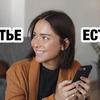заказать рекламу у блогера Светлана Слыщенко