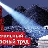 фотография varlamov