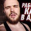 разместить рекламу в блоге ingvarvoitenko