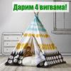 заказать рекламу у блоггера Полина Skidkidetyam