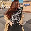 реклама у блоггера Ника Шатова